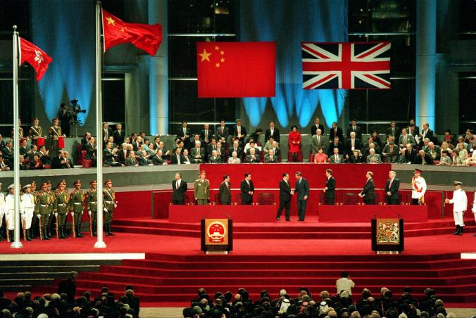 HK handover